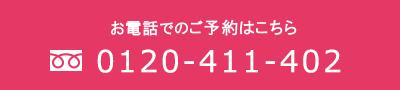 ハートフル歯科・矯正歯科 大阪 インビザライン矯正専門サイト
